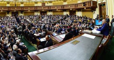 البرلمان: قانون نزع الملكية للمنفعة العامة دستورى ويهدف لإقامة مشروعات كبرى
