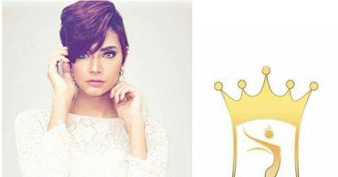 سحب لقب ملكة جمال مصر للسياحة من نوران منصور لفتاة لم تخض المسابقة