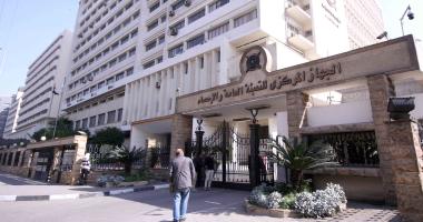التعبئة والإحصاء: 2.3% ارتفاعا فى قيمة الصادرات المصرية خلال 2016