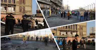 دول منظمة التعاون الإسلامى وألمانيا يدينون التفجير الإرهابى فى بغداد