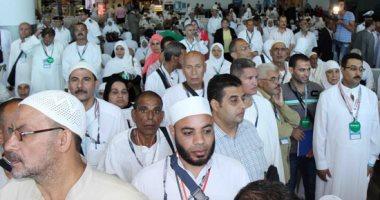 وزارة التضامن: اختيار مشرفى حجاج الجمعيات فى سوهاج غدًا