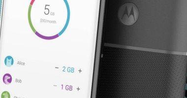موتورولا تستعد لطرح هاتف جديد شبيه بأيفون X -