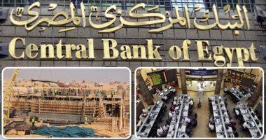 الاقتصاد المصرى يجنى ثمار الإصلاح الاقتصادى