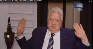 """مرتضى منصور: """"نفسى فى وزارة كلها ستات..ومش هسيب أبلة فاهيتا"""""""