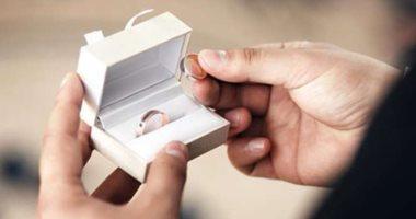 إحصائية رسمية: نصف السعوديات يتزوجن عند هذه السن