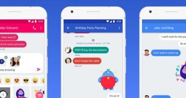 جوجل وسامسونج يطوران خدمة جديدة للرسائل على الهواتف الذكية