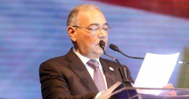 """""""المصريين الأحرار"""": واشنطن بوست تخلت عن القيم وسقطت فى بئر الانحياز"""