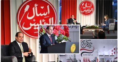 الرئيس عبد الفتاح السيسى بالمؤتمر