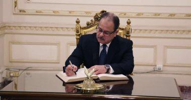 وزير الداخلية مهنئا السيسي بعيد الفطر: نؤكد على بذل مزيد من التضحيات