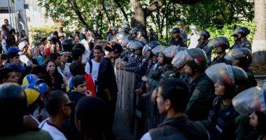صحيفة: تغيب 2000 طالب عن المدارس فى فنزويلا بسبب نقص الغذاء  -