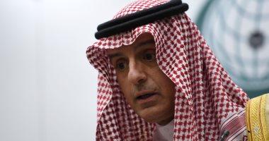 عادل الجبير: السعودية ترفض افتتاح سفارة أمريكا بالقدس الشرقية