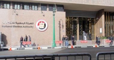 مستشار الرئيس السيسي القانونى يوقع إقرارات الترشح أمام الوطنية للانتخابات