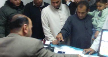 تحرير 26 ألف توكيل للرئيس السيسي فى كفر الشيخ