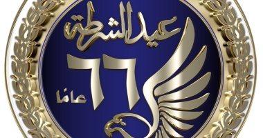 عيد الشرطة  هاشتاج يتصدر تويتر.. ومغردون: «تحملتم عنا ما لا يتحمله بشر» -