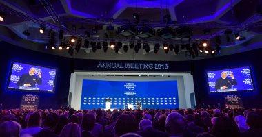 """أبرز 7 تصريحات سياسية مثيرة شهدتها جلسات منتدى """"دافوس"""""""