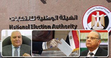 6 إجراءات تنظم الطعن على قرارات اللجان العامة والوطنية للانتخابات.. تعرف عليها
