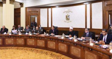 8 قرارات للحكومة فى اجتماعها اليوم.. تعديلات قانون مكافحة الإرهاب أبرزها