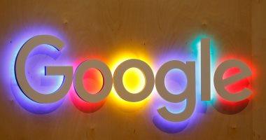 جوجل تطلق موقع يتيح للمستخدمين التحدث إلى الكتب