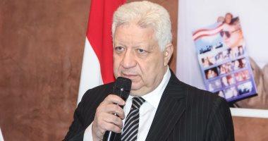 الزمالك يطالب الأهلى بـ100 مليون جنيه لعدم إيقاف عبد الله السعيد