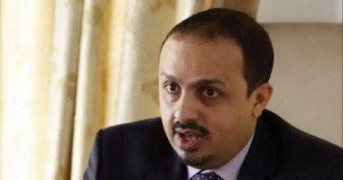 وزير الإعلام اليمنى: الجيش مدعوما بالتحالف يسيطر على مواقع مهمة بالحديدة
