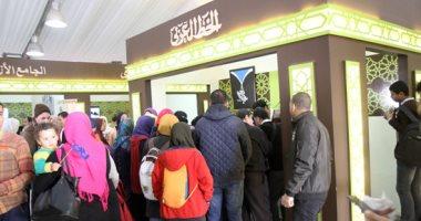 البحوث الإسلامية ينشر أكثر من 30 كتابًا لمحاربة الفكر المتطرف بمعرض الكتاب