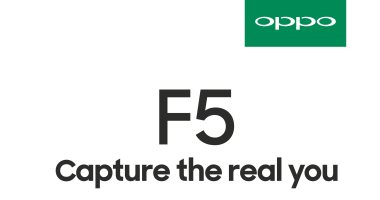 """بعد نفاد OPPO F5 6GB Red .. OPPO تطرح F5 Youth """"النسخة الشبابية"""" من هاتفها F5"""