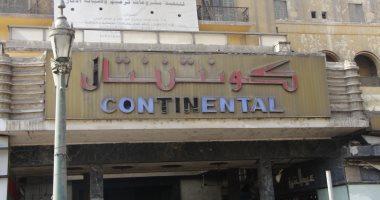 الشركة العامة للسياحة توضح الأسباب الجوهرية لهدم فندق كونتيننتال