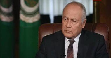 أمين عام الجامعة العربية يدعو لدعم المنظومة العربية لمحاربة الإرهاب