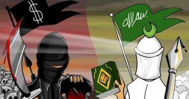 حال الدنيا.. الدواعش يسيئون لدين الرحمة فى كاريكاتير اليوم السابع