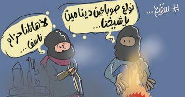 الإرهابيون يواجهون برودة الطقس بتفجير الديناميت.. بكاريكاتير اليوم السابع