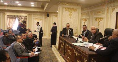لجنة الاقتراحات والشكاوى بمجلس النواب