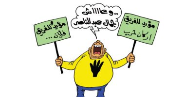 """الإخوان """"المتلونون"""" يأكلون على كل الموائد.. فى كاريكاتير اليوم السابع"""