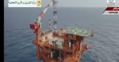 """حقل الأرقام القياسية فى الغاز.. وكالة إيطالية: """"ظهر"""" لحظة سحرية تشهدها مصر"""