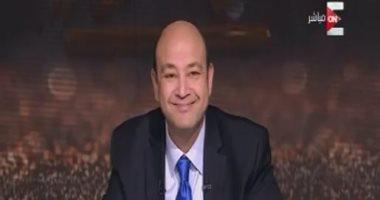 أول تعليق من عمرو أديب بعد تتويج الزمالك بالسوبر الإفريقى