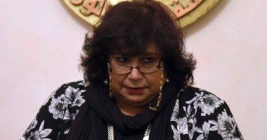 نواب حقوق الإنسان يطالبون وزيرة الثقافة بخطة لمواجهة تجنيد التنظيمات الإرهابية للشباب
