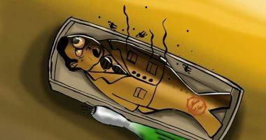 حال الدنيا.. مسئول فاسد منتهى الصلاحية فى كاريكاتير اليوم السابع