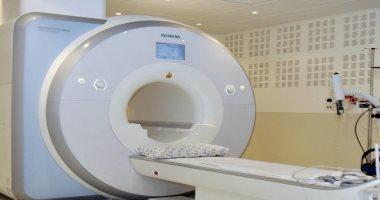 تعرف على فوائد أشعة الرنين المغناطيسى.. تستخدم لتشخيص الأورام والالتهابات