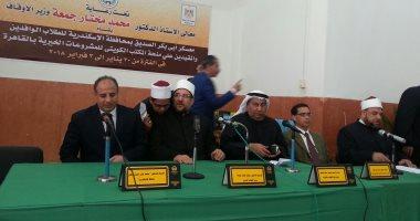سفير الكويت بالقاهرة:علاقتنا مع مصر بدأت بالعلم وليس الاقتصاد ولا السياسة