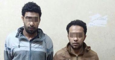 القبض على عاطلين وراء خطف هواتف وحقائب المواطنين بدار السلام