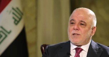 العراق: خطة لانضمام بغداد للمجموعة الاقتصادية العشرين الكبرى فى العالم