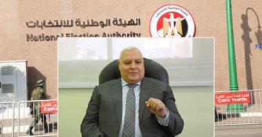 المستشار لاشين ابراهيم رئيس الهيئة الوطنية للانتخابات-أرشيفية