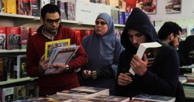 """""""ابتسم أنت فى مصر"""" و""""صهد الشتا"""" فى ختام سينما معرض الكتاب"""