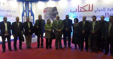 غلق باب الترشح لانتخابات اتحاد الناشرين المصريين