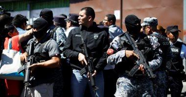 السلفادور ترسل مئات من أفراد الشرطة إلى الحدود لمنع عبور المهاجرين