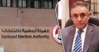 نائب رئيس الهيئة الوطنية للانتخابات