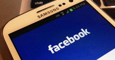 """فيس بوك يختبر زر """"downvote"""" للإبلاغ عن التعليقات المخالفة"""