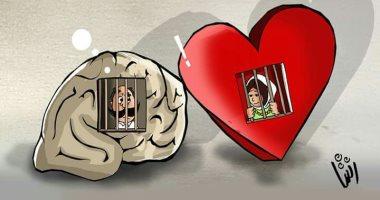 حال الدنيا.. عاطفة المرأة وعقلانية الرجل  فى كاريكاتير اليوم السابع