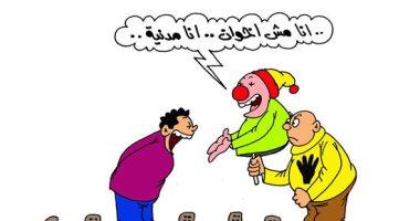 """القوى المدنية """"دمية"""" فى أيدى القيادات الإخوانية.. بكاريكاتير اليوم السابع"""