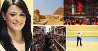 رانيا المشاط تناقش ملف العمرة والتدريب والطيران العارض بلجنة السياحة بالبرلمان
