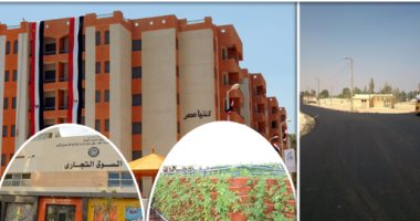 14 مشروعا لتطوير العشوائيات بالقاهرة توفر آلاف الوحدات السكنية.. تعرف عليهم